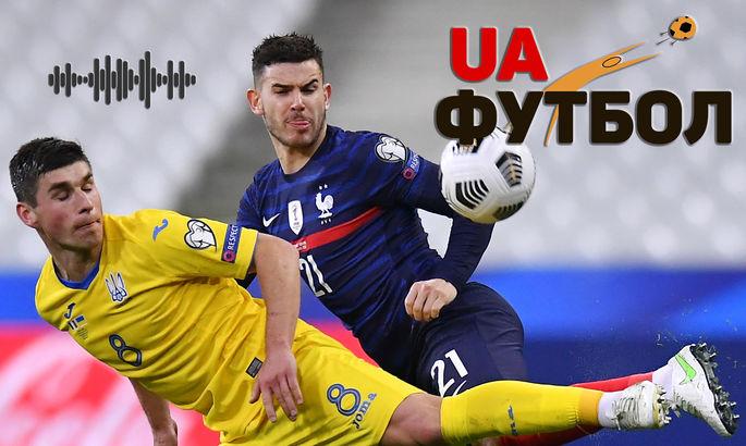 Украина – Франция. АУДИО онлайн трансляция матча отборочного турнира на чемпионат мира