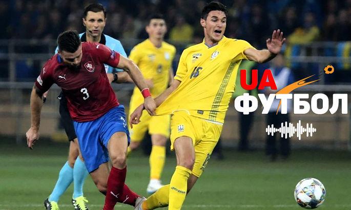 Чехия – Украина. АУДИО онлайн трансляция товарищеского матча