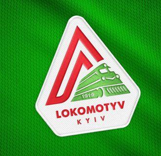 Киевский Локомотив провел ребрендинг (обновлено) - изображение 1