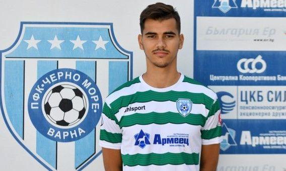 Украинский нападающий перешел в клуб из чемпионата Болгарии