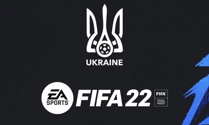 Официально: сборная Украины будет в FIFA 22