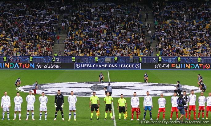 Известно, сколько болельщиков посетило матч Динамо - Бенфика на самом деле