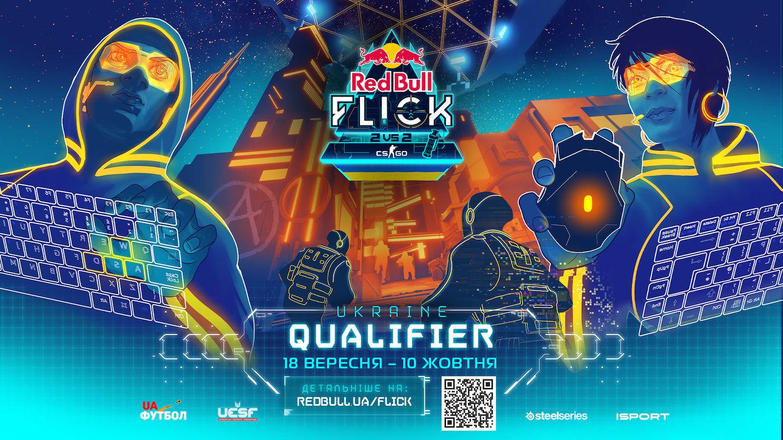 В Украине стартует международный CS:GO турнир Red Bull Flick - изображение 1