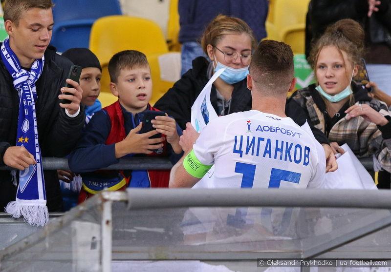 Цыганков, Конопля и Кабаев среди лучших. Символическая сборная 8-го тура УПЛ по версии UA-Футбол - изображение 2