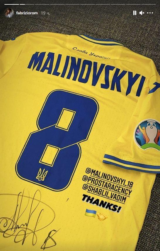 Самый авторитетный инсайдер мира получил в подарок футболку игрока сборной Украины - изображение 1