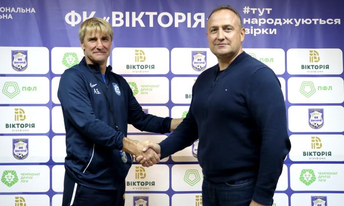 Бывший тренер Львова официально возглавил клуб Второй лиги