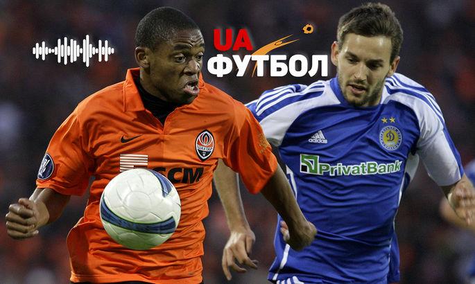 Шахтер – Динамо. АУДИО онлайн трансляция Суперкубка Украины