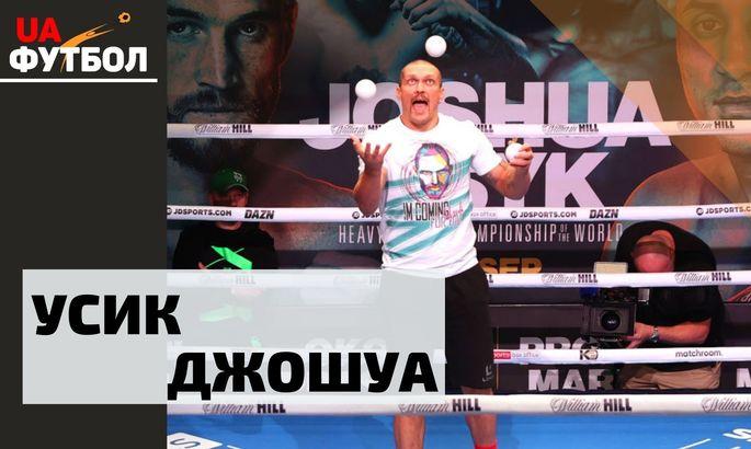 Усик - Джошуа: главный бой года. Детальный анализ и прогноз