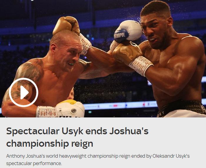 """""""Джошуа потерял свою репутацию"""". Что пишут британские СМИ о триумфе Усика в Лондоне? - изображение 3"""