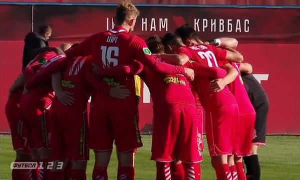 Кривбасс - Волынь 2:1. Неубедительный, но успешный дебют Александра Бабича