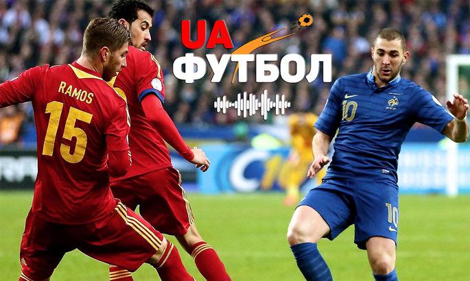 Испания – Франция. АУДИО онлайн трансляция финала Лиги наций