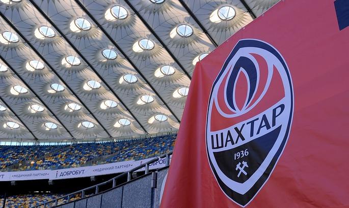 Шахтер продал уже 15 тысяч билетов на матч против Реала в Киеве