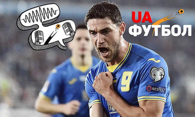 Валидол Украина прибережет на Боснию. С финнами Петраков справился отлично. Аудиомнение #118