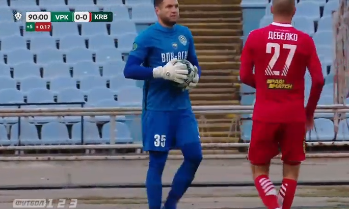 ВПК-Агро - Кривбасс 0:0. Криворожане теряют очки и с тренером Бабичем