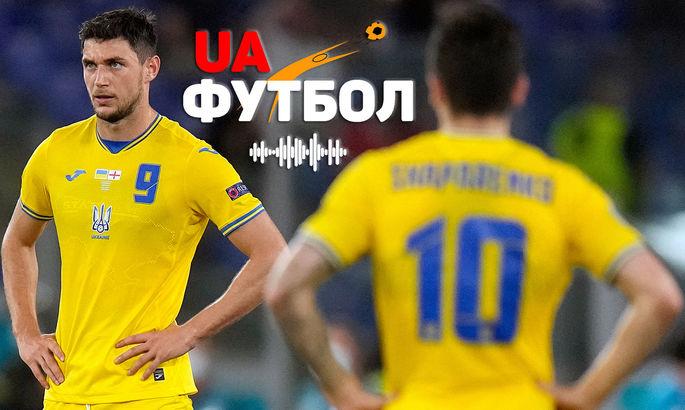 Украина – Босния и Герцеговина. АУДИО онлайн трансляция матча отбора на чемпионат мира