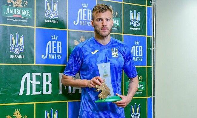 Назван главный Лев матча Украины против Боснии и Герцеговины