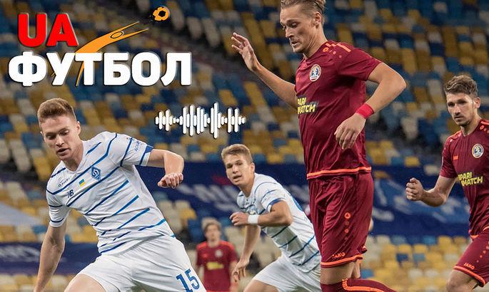 Львів – Динамо. АУДІО онлайн трансляція матчу 11-го туру УПЛ