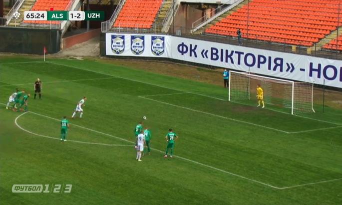 Альянс – Ужгород 2:3. Остання команда Першої ліги змушує другу стати третьою