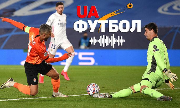 Шахтер – Реал. АУДИО онлайн трансляция матча 3-го тура группового раунда Лиги чемпионов