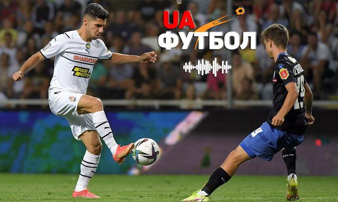 Черноморец – Шахтер. АУДИО онлайн трансляция матча 1/8 финала Кубка Украины